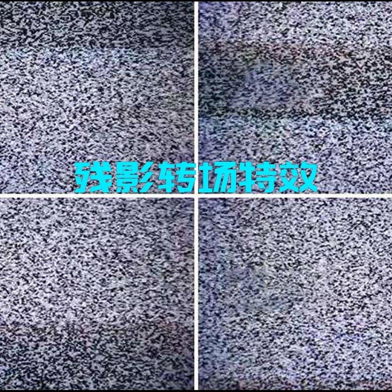 150残像视觉,雪花噪波特效转场视频素材!