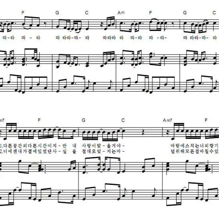 步步惊心:丽ost1 为了你钢琴谱