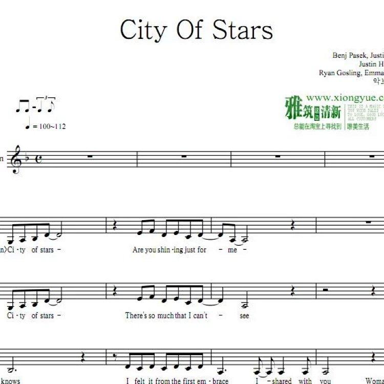 爱乐之城 city of stars小提琴谱 [共2页,高清版pdf文档,发电子邮件