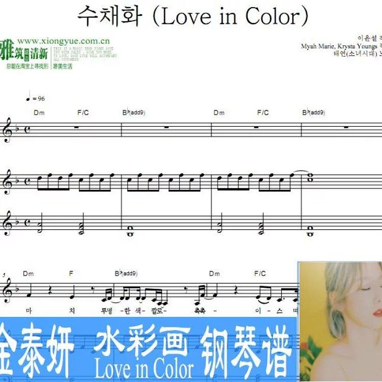 少女时代 太妍金泰妍 fine钢琴谱 k17031302