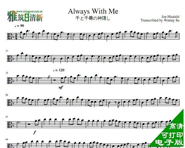 p16135 always with me 千与千寻 永远同在中提琴谱