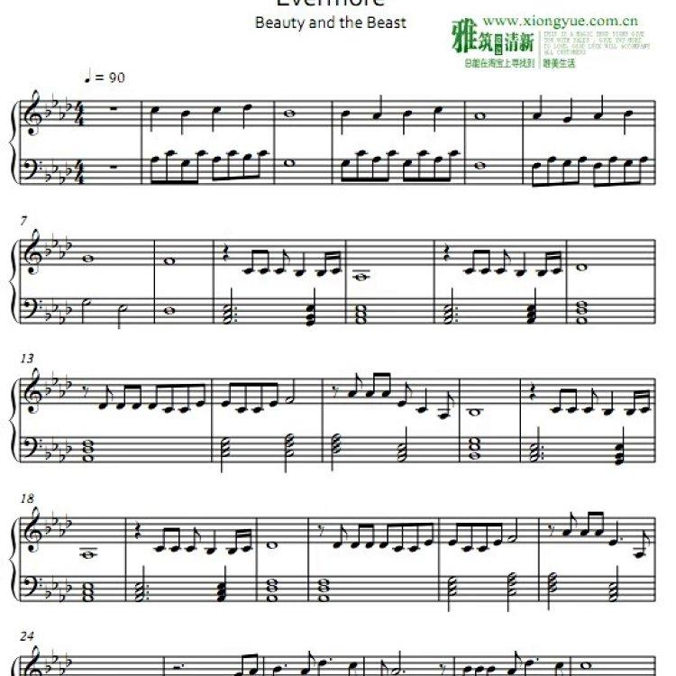 美女与野兽 evermore 钢琴谱 五线谱 pdf格式 高清版 可打印 共3页