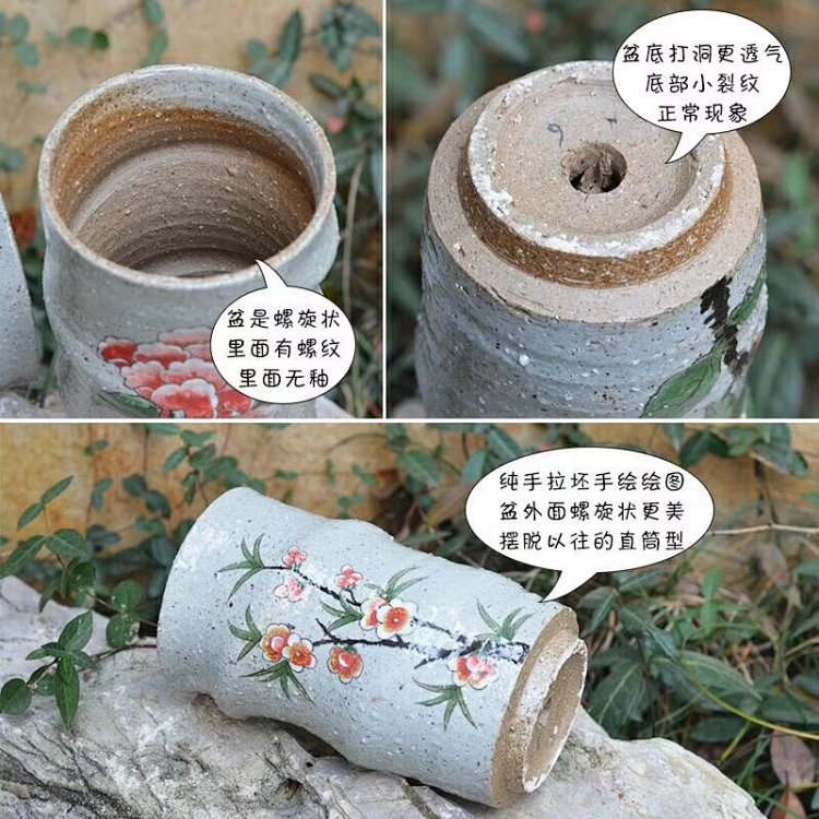 【手绘复古粗陶罐】