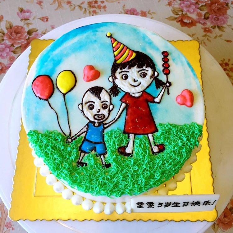 手绘姐弟俩生日蛋糕