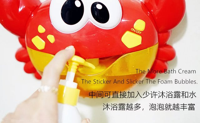 抖音爆款玩具.螃蟹泡泡机/小猪佩奇划船洗澡沐浴室戏水玩具