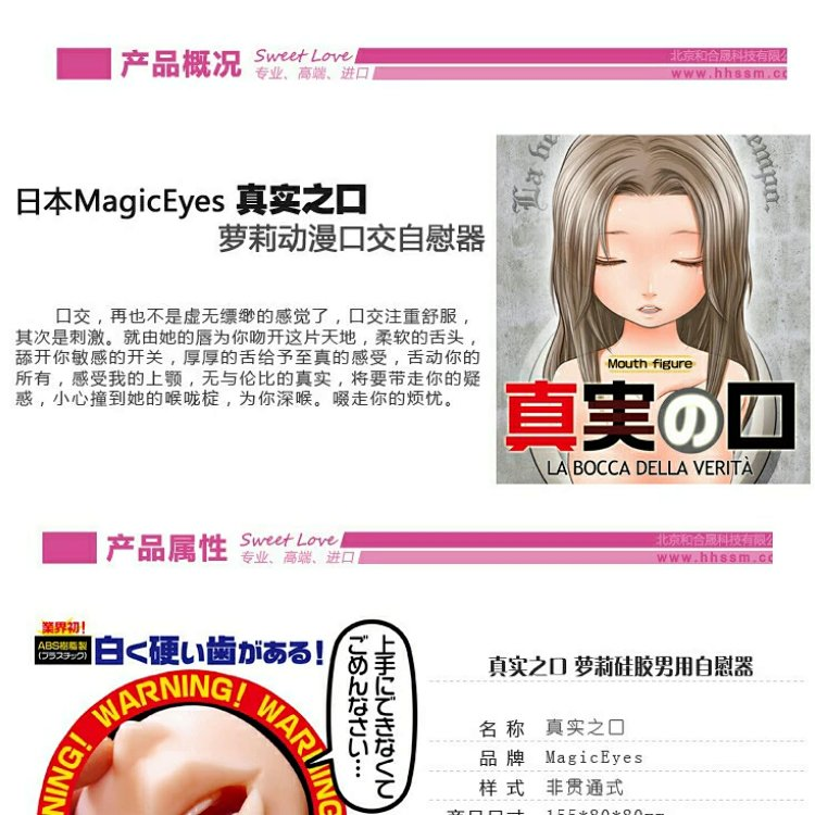 3d口交_日本进口口交器真实之口深喉抽插 10款实用性赠品(3d视觉vr眼睛 usb加