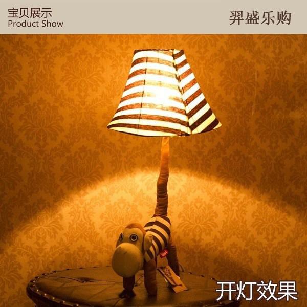 卧室床头卡通小台灯条纹笑脸猴尾巴台灯可爱大嘴猴子图片