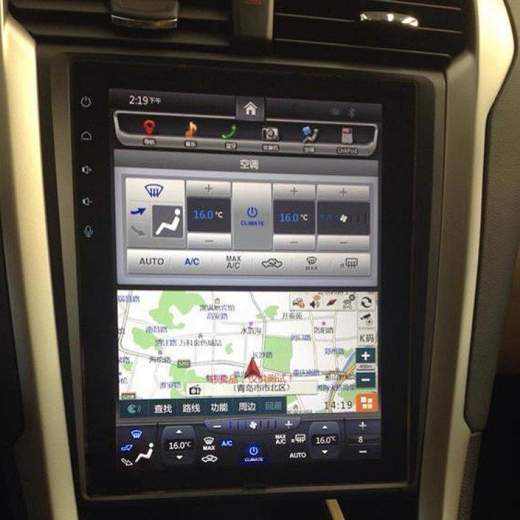 新到货:14款新蒙迪欧10.4寸全触屏高清电容屏原厂导航