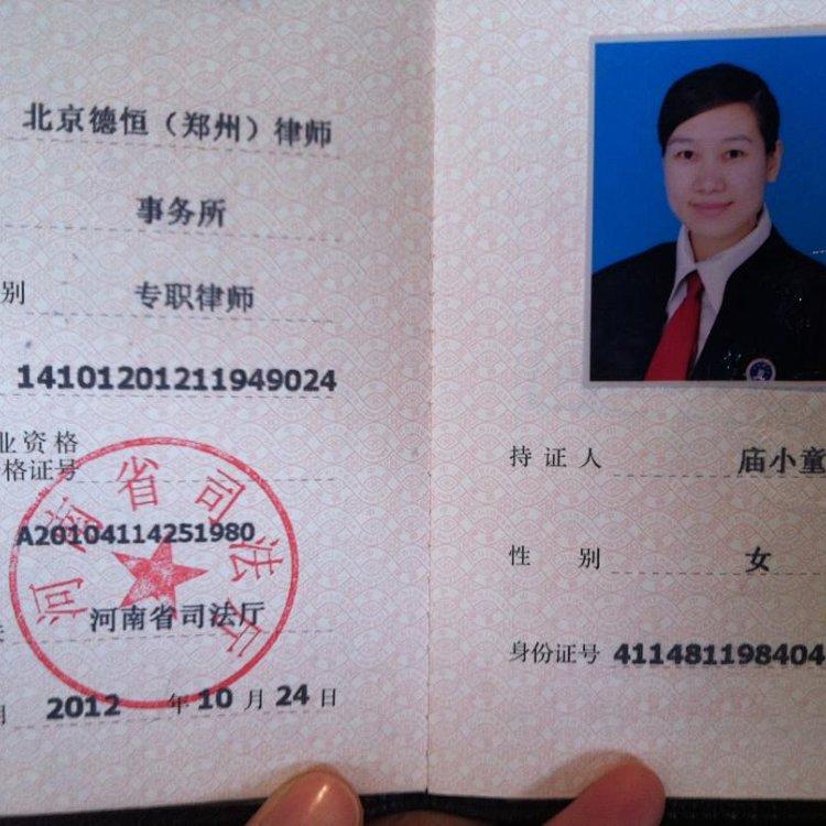 信阳合同审查请律师要多少钱 律师审查协议