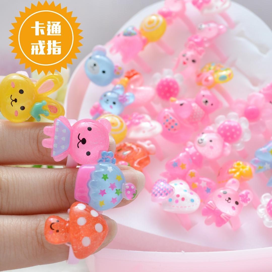 满包邮 卡通儿童首饰戒指 可爱小女孩饰品塑料戒子