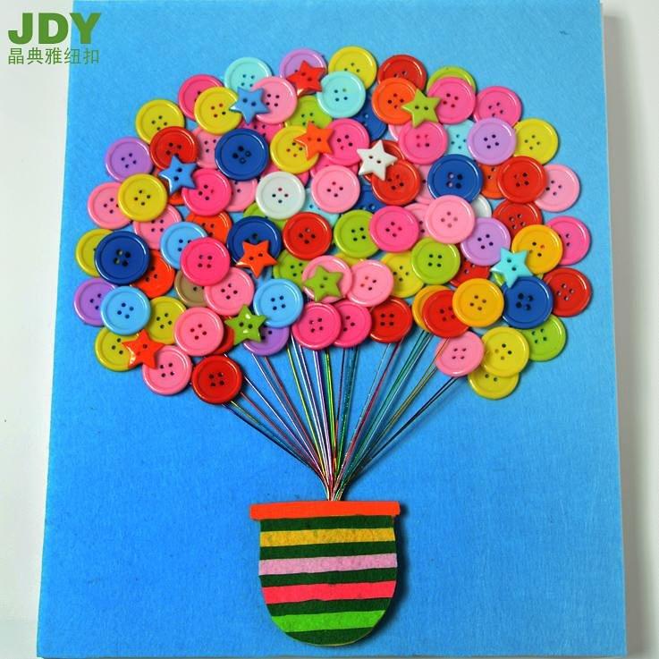 手工diy幼儿园孩子儿童卡通扣子画艺术创意亲子活动材料包热气球分享