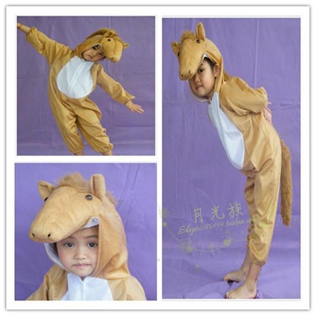 六一卡通儿童动物表演衣服马年马装扮表演动物演出马