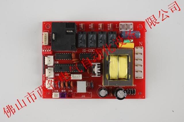 家用空气能热泵热水器主板线路板电路板通用改装板带
