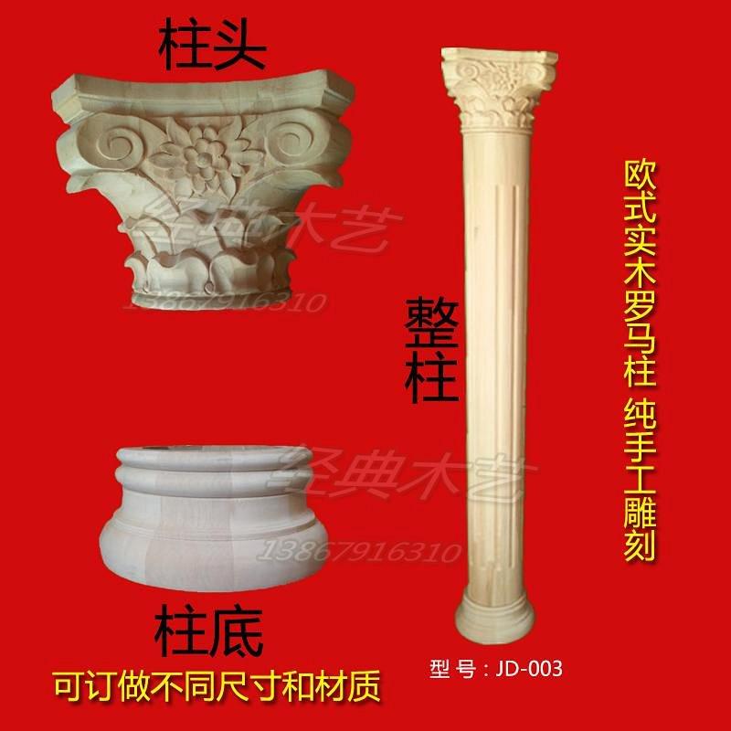 实木罗马柱定做 哑口 欧式客厅半圆柱 电视背景墙装饰