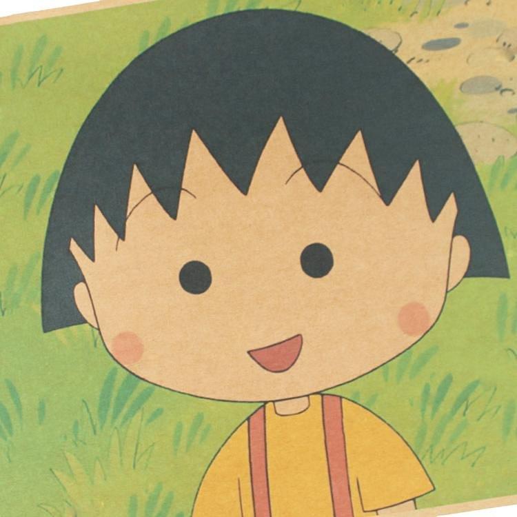 樱桃小丸子可爱卡通动漫海报牛皮纸精品装饰画儿童房