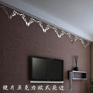 欧式对角花纹镜面亚克力立体墙贴电视背景墙客厅屋顶