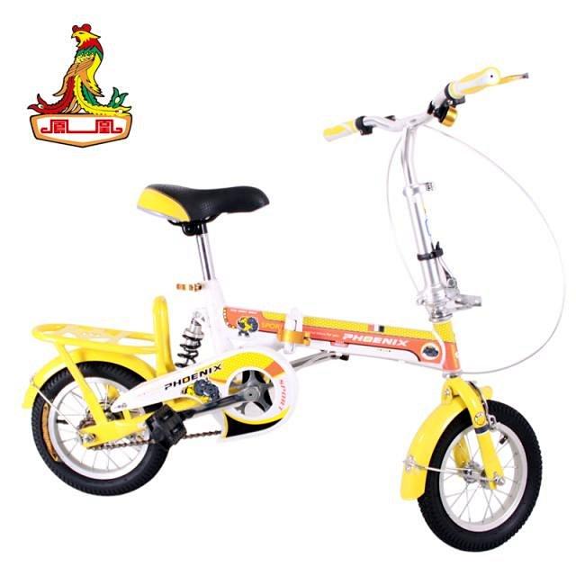 上海老凤凰自行车儿童折叠自行车便携成人可骑 送铃铛