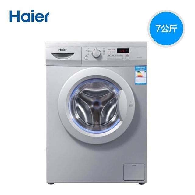 haier/海尔 xqg70-1000j /7kg/洗衣机全自动/滚筒洗衣