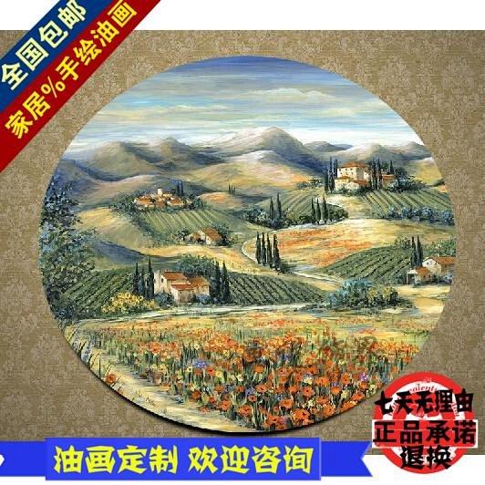 手绘油画客厅卧室装饰画欧美式田园风景花田远处人家山岭圆形油画