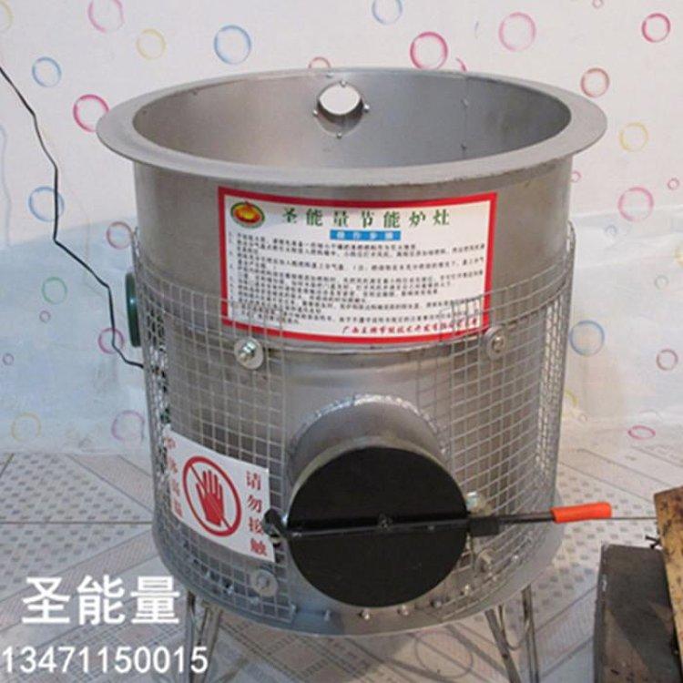 户外柴火炉气化炉农村家用取暖烧烤炉省柴炉省柴灶烧
