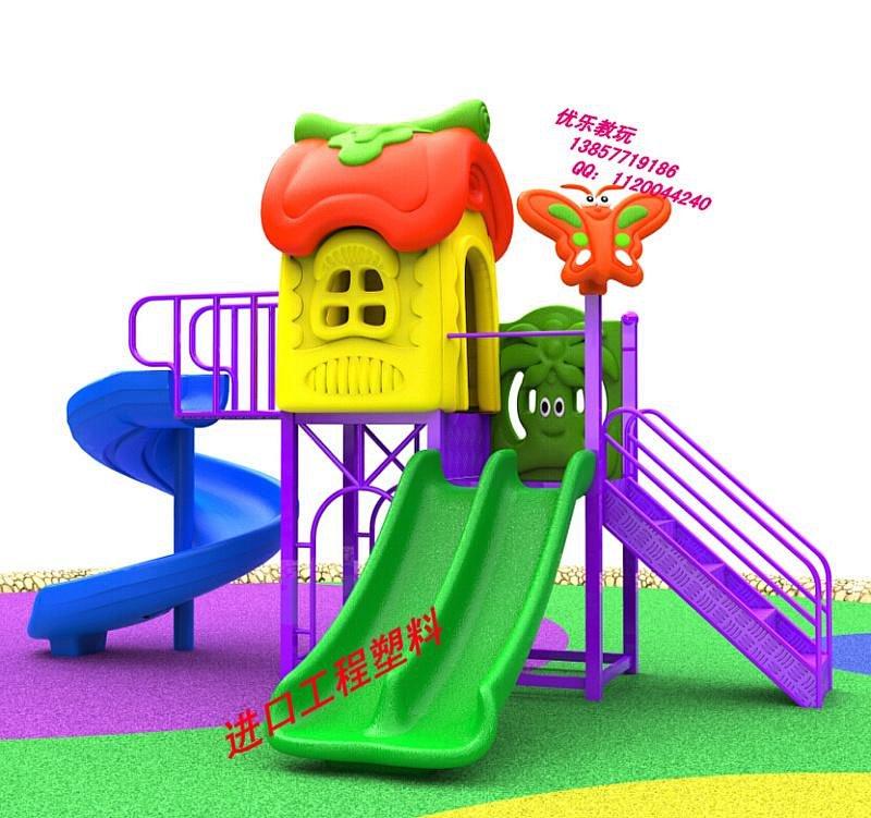 幼儿园游乐园室外小博士滑梯组合儿童户外大型组合塑料滑滑梯玩具