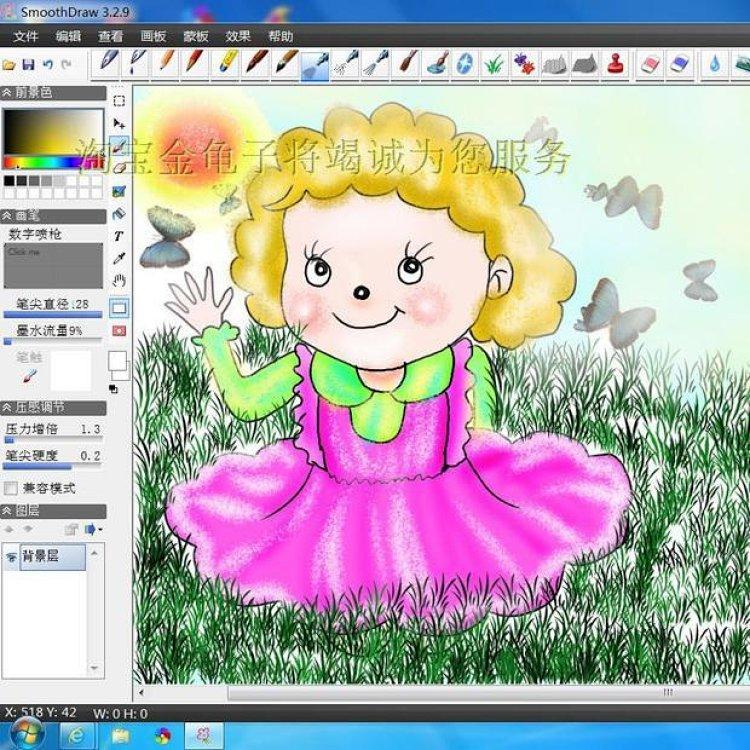 儿童手绘板画画电子画板鼠绘涂鸦美术绘画图教学软件