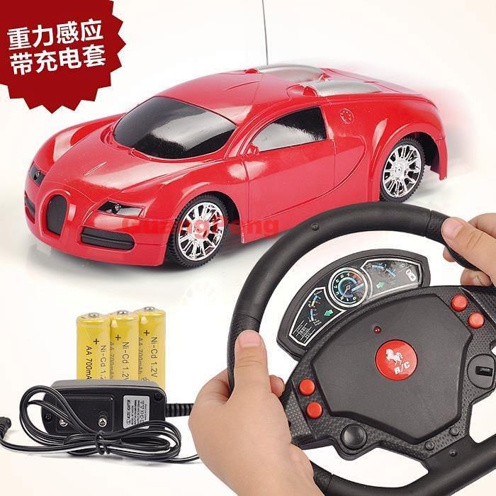 方向盘电动遥控玩具车布加迪威龙 儿童精美礼物 带电池带灯光包邮