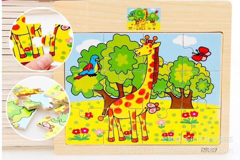 木丸子木质12片卡通动物交通认知拼图宝宝早教益智力