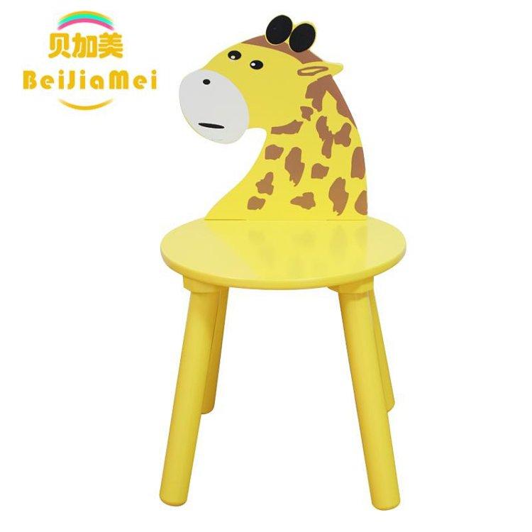 贝加美实木儿童靠背椅欧式幼儿园卡通可爱小凳子宝宝