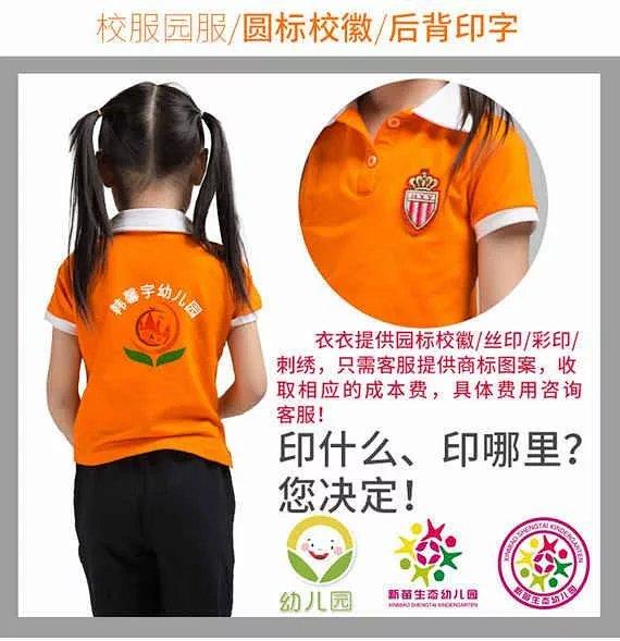 幼儿园服中小学生校服定做老师夏季短袖班服英伦风
