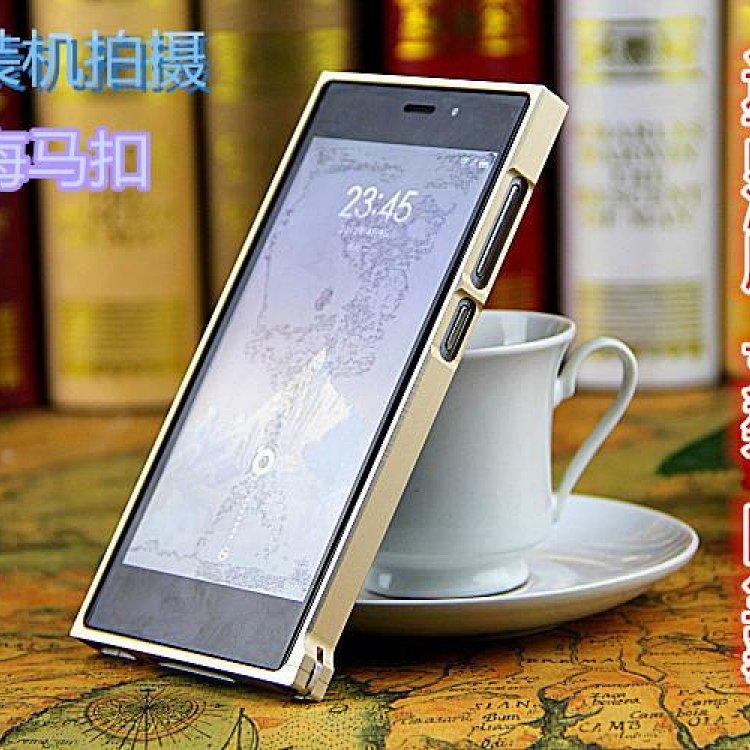 华为p6手机套手机外壳 p6超薄金属边框 ascend p6手机