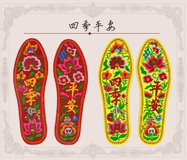 手工纯棉刺绣鞋垫十字绣花结婚婚庆本命年男女红鞋垫
