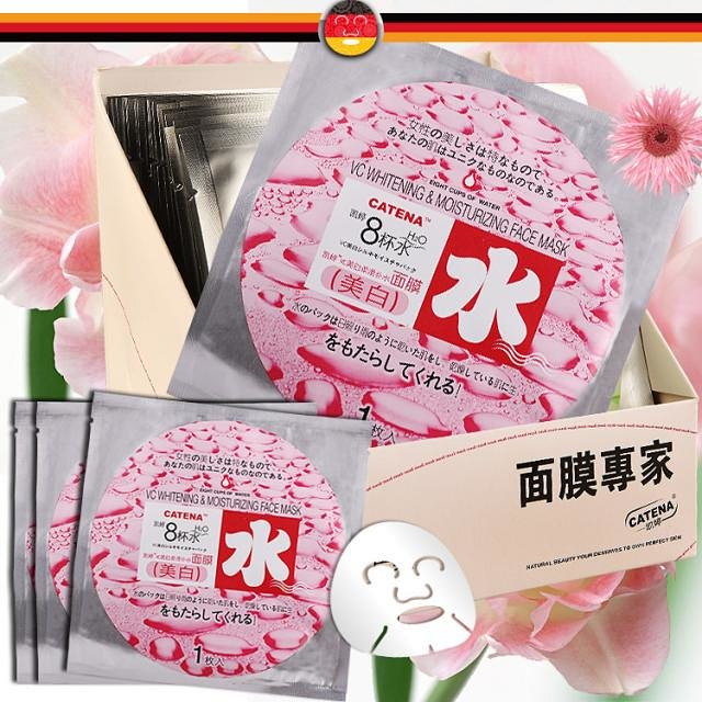 包邮 凯婷正品8杯水vc滋润柔滑补水美白面膜(30片/盒)