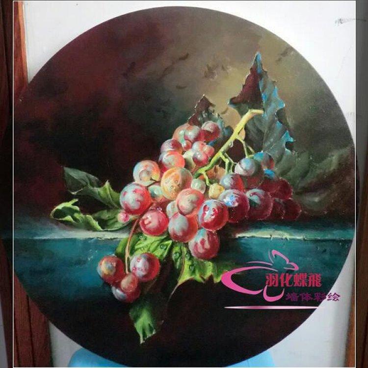 纯手绘写实静物油画装饰画圆形直径40cm《葡萄》