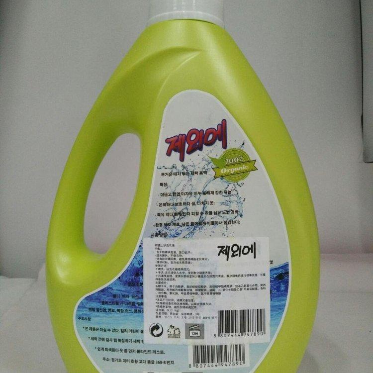 低泡省水易漂清; 使用方法:机洗:按洗衣机标准程试;手洗:洗衣液