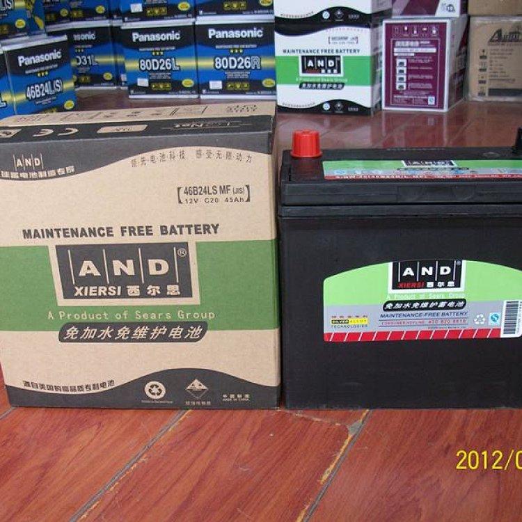 武汉 国产美国西尔思汽车蓄电池 电瓶 东风风行 景逸1.5l 适用