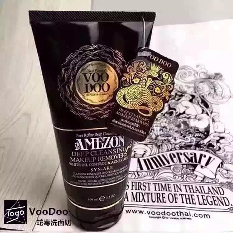 【voodoo新品蛇毒洗面奶】一款清洁力度不比卸妆产品差的洗面奶喔,有
