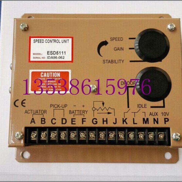 调速板esd5111