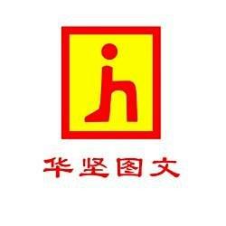 logo图标标志设计标识250_250建筑快题v图标作品集图片