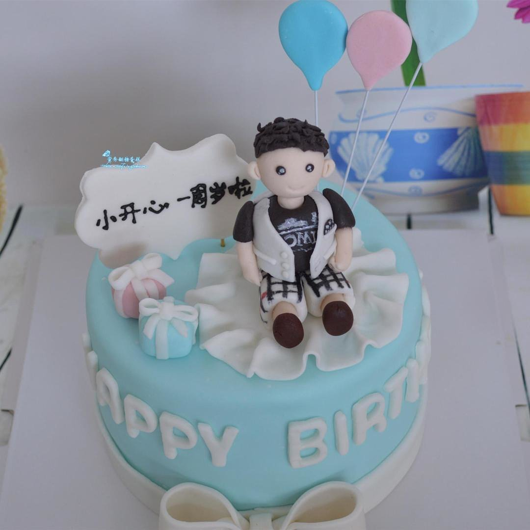 哈尔滨蜜秀翻糖蛋糕,宝宝周岁生日蛋糕.可爱男宝,可