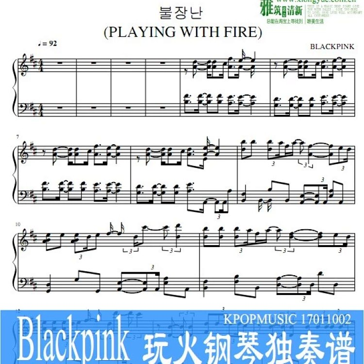 blackpink – 玩火钢琴谱 kpop_07011002