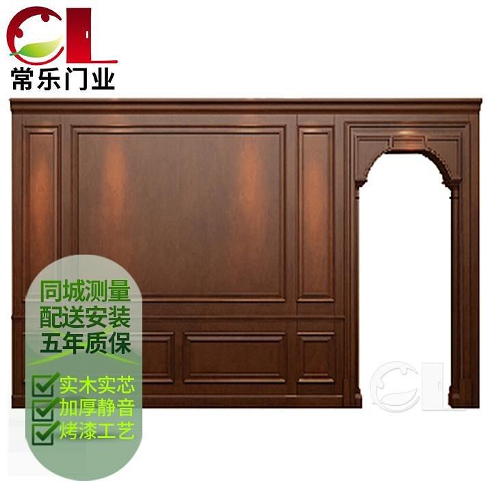 隐形门定做中式护墙板电视背景墙隐形门定制背景墙客厅装饰墙西安