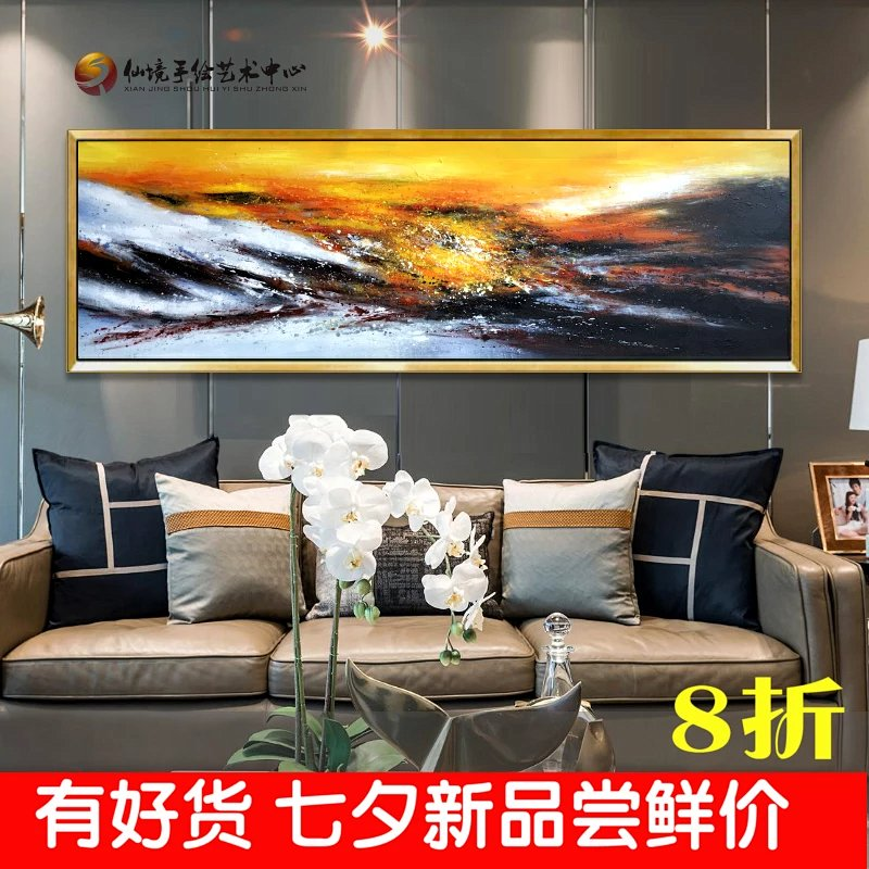 欧式客厅装饰画纯手工手绘油画定制赵无极抽象画横版大气长条挂画