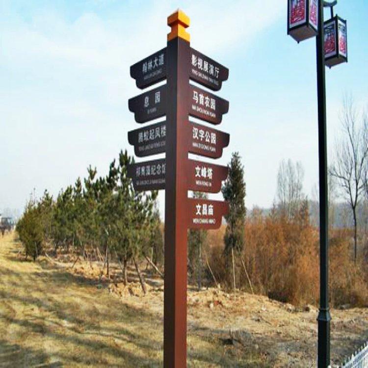 户外防腐木广告牌小区立式路牌道路指示牌景区路标牌