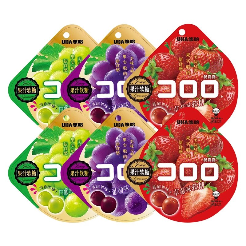 【全场满48包邮】UHA悠哈味觉糖紫葡萄白葡萄草莓果汁软糖QQ糖果5