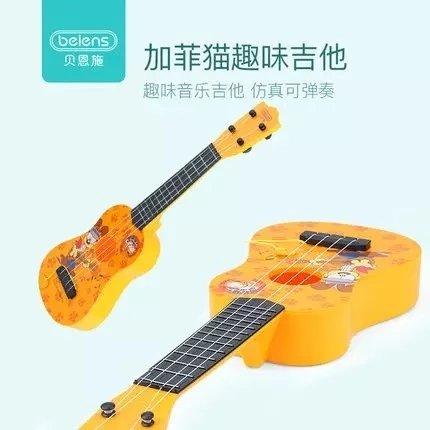 贝恩施儿童趣味吉他玩具 仿真可
