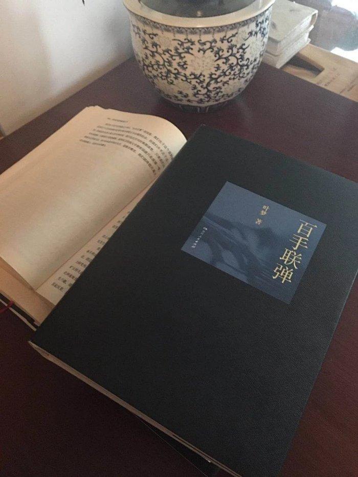 一本书的表情丨趣人何处笑春风 新湖南www.hunanabc.com