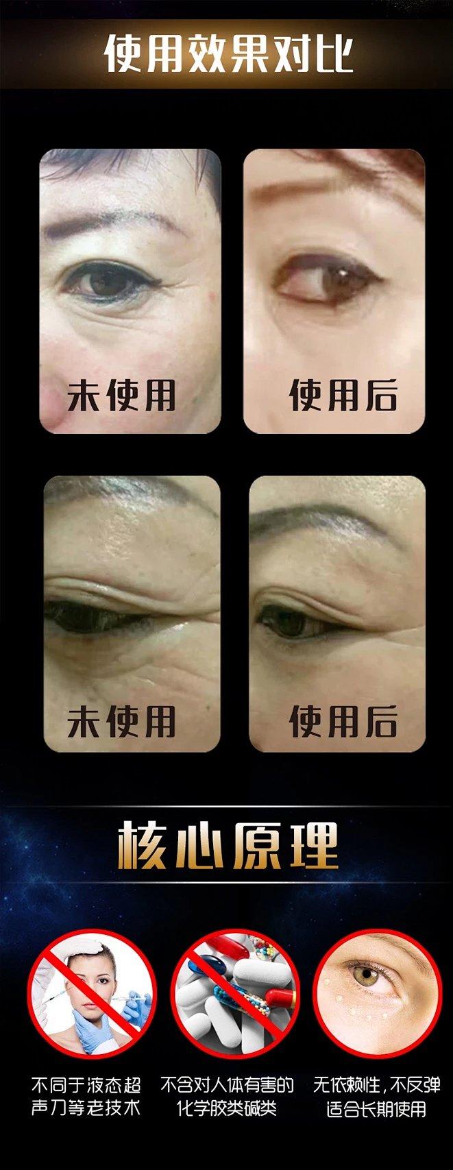 明眸焕彩眼部套组 玛姿宝 — 美妆系列产品-广州玛姿宝生物科技有限公司