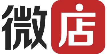 微店_微店商城版