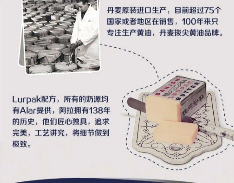 0.5折秒杀、买手补贴团:丹麦进口 Lurpak乐派克 液体黄油烹饪用油500ml 4.9元包邮(原价69元) 买手党-买手聚集的地方